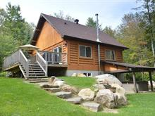 House for sale in Brownsburg-Chatham, Laurentides, 8, Chemin  Campbell, 28028226 - Centris
