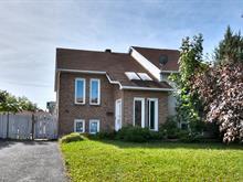 Duplex for sale in Gatineau (Gatineau), Outaouais, 30, Rue  Paquette, 23404709 - Centris