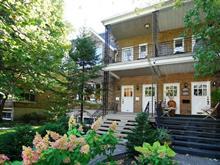 Condo à vendre à Côte-des-Neiges/Notre-Dame-de-Grâce (Montréal), Montréal (Île), 5756, Rue  Plantagenet, 22014804 - Centris