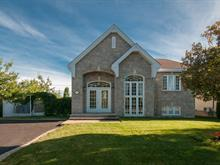 House for sale in L'Assomption, Lanaudière, 1095, boulevard  Lafortune, 15500811 - Centris