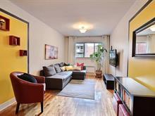 Condo à vendre à Mercier/Hochelaga-Maisonneuve (Montréal), Montréal (Île), 3460, Rue de Rouen, app. 4, 20840098 - Centris