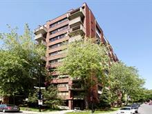 Condo à vendre à Ville-Marie (Montréal), Montréal (Île), 3001, Rue  Sherbrooke Ouest, app. 504, 15255646 - Centris
