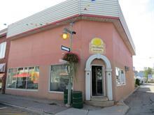 Commercial building for sale in Louiseville, Mauricie, 245, Avenue  Saint-Laurent, 26467111 - Centris