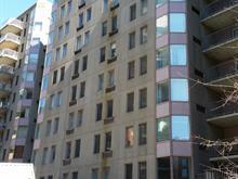 Condo à vendre à Ville-Marie (Montréal), Montréal (Île), 1055, Rue  Saint-Mathieu, app. 646, 28726473 - Centris