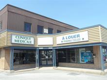 Commercial unit for rent in Saint-Hyacinthe, Montérégie, 5440, boulevard  Laurier Ouest, suite B, 24478998 - Centris