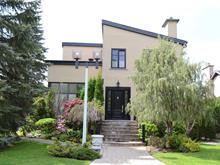 House for sale in Ahuntsic-Cartierville (Montréal), Montréal (Island), 11991, Place du Beau-Bois, 13539322 - Centris