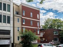 Condo à vendre à Côte-des-Neiges/Notre-Dame-de-Grâce (Montréal), Montréal (Île), 3730, boulevard  Édouard-Montpetit, 20301015 - Centris