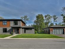 Maison à vendre à Shawinigan, Mauricie, 2155, Rue du Prieuré, 18274235 - Centris