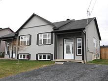 House for sale in Mont-Bellevue (Sherbrooke), Estrie, 393, Rue du Soir-d'Hiver, 13916203 - Centris