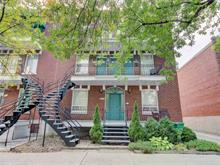 Income properties for sale in Rosemont/La Petite-Patrie (Montréal), Montréal (Island), 6316 - 6324, 26e Avenue, 16564998 - Centris