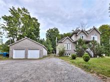 Maison à vendre à Val-des-Monts, Outaouais, 82, Rue de la Cascade, 20663847 - Centris