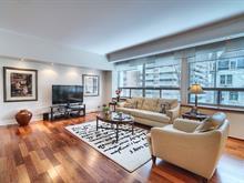 Condo for sale in Ville-Marie (Montréal), Montréal (Island), 1545, Avenue du Docteur-Penfield, apt. 204, 15176203 - Centris