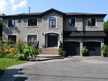 Maison à vendre à Rivière-des-Prairies/Pointe-aux-Trembles (Montréal), Montréal (Île), 561, 100e Avenue, 19436995 - Centris