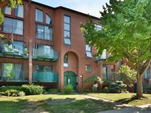 Condo for sale in Ahuntsic-Cartierville (Montréal), Montréal (Island), 8589, Rue  Pierre-Dupaigne, 28825870 - Centris