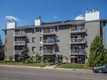 Condo for sale in Vimont (Laval), Laval, 127, boulevard  Saint-Elzear Est, apt. 205, 22197112 - Centris