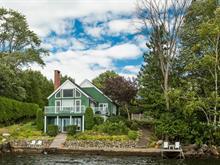 House for sale in Ogden, Estrie, 40, Chemin  Descente 16, 14696805 - Centris