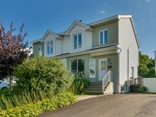 Maison à vendre à Sainte-Thérèse, Laurentides, 303, Rue des Violettes, 9469179 - Centris