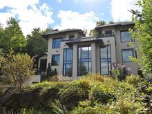 Maison à vendre à Sainte-Anne-des-Lacs, Laurentides, 37, Chemin des Amarantes, 14230708 - Centris