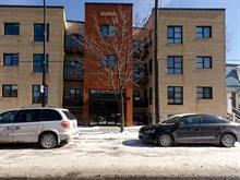 Condo à vendre à Le Sud-Ouest (Montréal), Montréal (Île), 1960, Rue  Wellington, app. 3, 25049613 - Centris