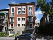 Condo for sale in Mercier/Hochelaga-Maisonneuve (Montréal), Montréal (Island), 1859, boulevard  Pie-IX, apt. 101, 23144351 - Centris