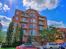 Condo à vendre à Verdun/Île-des-Soeurs (Montréal), Montréal (Île), 780, Rue  Gordon, app. 203, 19263441 - Centris