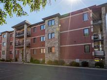 Condo à vendre à Vimont (Laval), Laval, 35, boulevard  Bellerose Est, app. 103, 12055765 - Centris