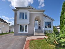 Maison à vendre à Saint-Constant, Montérégie, 227, boulevard  Monchamp, 22581537 - Centris