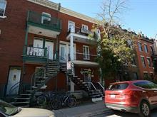 Triplex à vendre à Mercier/Hochelaga-Maisonneuve (Montréal), Montréal (Île), 552 - 556, Rue  Joliette, 26763814 - Centris