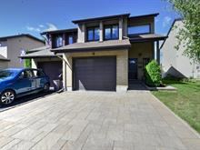 Maison à vendre à Vimont (Laval), Laval, 293, Rue des Vosges, 21898800 - Centris