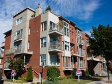 Condo à vendre à Rosemont/La Petite-Patrie (Montréal), Montréal (Île), 3133, Avenue du Mont-Royal Est, 12629455 - Centris