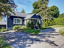 Maison à vendre à Deux-Montagnes, Laurentides, 90, 18e Avenue, 24844714 - Centris