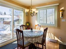 Maison à vendre à Laval-Ouest (Laval), Laval, 6950, 57e Avenue, 24826000 - Centris