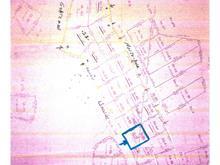 Lot for sale in Sainte-Agathe-des-Monts, Laurentides, Rue de la Lisonne, 28290413 - Centris