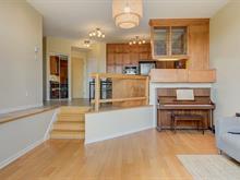 Condo / Apartment for rent in Verdun/Île-des-Soeurs (Montréal), Montréal (Island), 4400, boulevard  Champlain, apt. 326, 23353173 - Centris