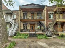 Condo / Apartment for rent in Le Sud-Ouest (Montréal), Montréal (Island), 2363, Rue du Parc-Garneau, 18086431 - Centris