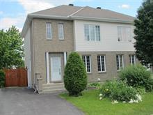 Maison à louer à Hull (Gatineau), Outaouais, 49, Rue de l'Éclipse, 16575311 - Centris
