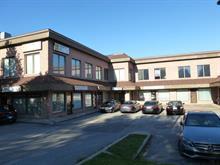 Commercial unit for rent in Trois-Rivières, Mauricie, 3550, Rue de Cherbourg, 15520938 - Centris