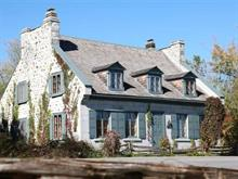 Hobby farm for sale in Lanoraie, Lanaudière, 947A, Grande Côte Ouest, 18945724 - Centris
