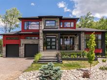 Maison à vendre à Saint-Colomban, Laurentides, 425, Rue des Sittelles, 21640417 - Centris