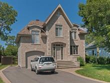 House for sale in Rosemère, Laurentides, 346, Rue des Roitelets, 22650969 - Centris
