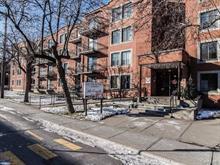 Condo / Appartement à louer à Rosemont/La Petite-Patrie (Montréal), Montréal (Île), 3535, Rue  Rachel Est, app. 212, 25586188 - Centris