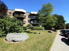 Condo à vendre à Le Sud-Ouest (Montréal), Montréal (Île), 3655, boulevard des Trinitaires, app. 24, 20761659 - Centris