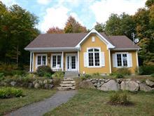 Maison à vendre à Saint-Calixte, Lanaudière, 160, Rue  Antoine-Mantha, 27584177 - Centris