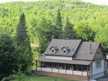 Maison à vendre à Harrington, Laurentides, 184, Chemin de Harrington, 24910446 - Centris