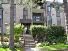 Condo à vendre à Jacques-Cartier (Sherbrooke), Estrie, 1410, Rue  Desgagné, app. 104, 23693935 - Centris