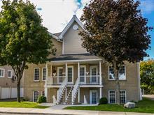 Condo à vendre à Vimont (Laval), Laval, 2770, boulevard  René-Laennec, 27535941 - Centris