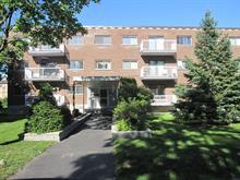 Condo / Apartment for rent in Dorval, Montréal (Island), 455, Avenue  Bourke, apt. 3E, 26807114 - Centris