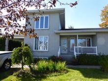 House for sale in Chicoutimi (Saguenay), Saguenay/Lac-Saint-Jean, 332, Rue  Émile-Nelligan, 28409868 - Centris