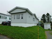 Mobile home for sale in Rimouski, Bas-Saint-Laurent, 16, Rue  Joseph-Paradis, 25430383 - Centris