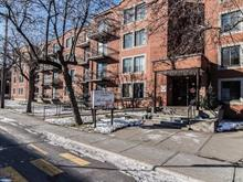 Condo / Appartement à louer à Rosemont/La Petite-Patrie (Montréal), Montréal (Île), 3535, Rue  Rachel Est, app. 104, 28120097 - Centris